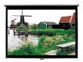 三石 电动幕布 180英寸 (3.64*2.73) 可提供免费安装服务