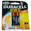 金霸王电池 5号AA 1.5V 碱性电池(2节装)