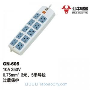 公牛 GN-605 5米 电源插座 10位座插 10个三孔 10个两孔 公牛插座