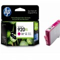 惠普(HP)CD973AA 920XL号 超高容品红色墨盒(HP Officejet Pro 6000, Officejet Pro 6500,7000)