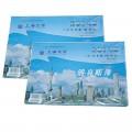 立信 261-18 18k 三栏分类帐(借贷式)