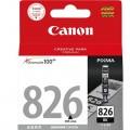 佳能(Canon)CLI-826GY 灰色墨盒(适用IP4880 IX6580 MG8180 MG6180 MG5280 MG5180 MX888)