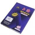 上海 212 12K 220mm*340mm 蓝色 双面复写纸 100张