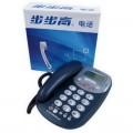 步步高 HCD007(6033)TSDL 来电显示电话机