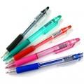 斑马 KRM-100 0.7mm 真美活动铅笔 自动铅笔