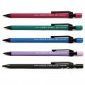 斑马 Rubber-100 0.5mm 活动铅笔 原装进口 自动铅笔