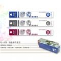 真彩 PL-979 0.5mm 黑色 铂金中性笔芯