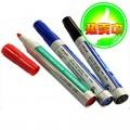 东洋 wb528 白板笔(黑色 蓝色 红色)