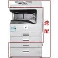 夏普(sharp)MX-M261N A3幅面 数码复合机(双面复印/打印/扫描)
