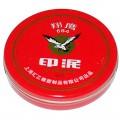 翔鹰 8682印泥 8683印泥 8684印泥 8685印泥 红色铁盒印泥