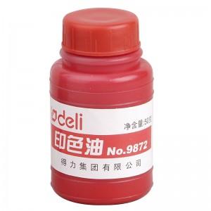 得力(deli)9872 50g 红色印油