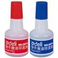 得力(deli)9874 40ml 快干清洁印泥油(红色 蓝色)
