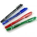 斑马(Zebra)MO-120 小双头油性记号笔(黑色 蓝色 红色 绿色 紫色 粉红 天蓝)