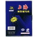 上海 274 32K 125mm*185mm 蓝色双面复写纸 100张
