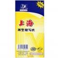 上海 2839 48K 85mm*185mm 蓝色双面复写纸 100张