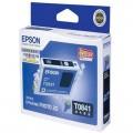 爱普生(Epson)T0841 黑色墨盒(适用ME photo20)