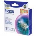 爱普生(Epson)T0633 淡红色墨盒 C13T063380BD(适用C67 87 CX3700 4100 4700)