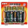南孚电池 5号AA 1.5V 聚能环干电池 碱性电池(4节装)