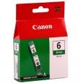 佳能(Canon)BCI-6G 绿色墨盒(适用于ip8500 i9950)