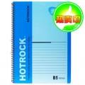 何如(Hotrock)R1080 A5 80页 螺旋装订软皮本