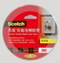 3M思高(Scotch)12mm*10y 双面胶带 双面泡棉胶带(经济型)