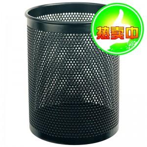 得力(deli)909 黑色铁网 圆形笔筒
