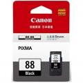 佳能(Canon)PG-88 黑色墨盒(适用于PIXMA E500)