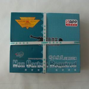 鳄鱼微笑 crosmile 241-3 80列 1200页 三联(白/红/黄)横向二等分 有纵列线  彩色压感打印纸 电脑打印纸 适用针式打印机  APP纸业出品