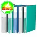 deli得力文件夹 资料夹 5005 A4 60页 资料册 插页文件夹 蓝色