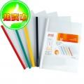 得力(deli)5537 A4抽杆报告夹(5只装)每包5种不同颜色