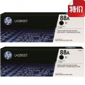 惠普(HP)LaserJet 88A CC388AD 黑色硒鼓 双包装(适用 P1007 P1008 P1106 P1108 M1213nf M1136 M1216nfh)