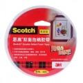 3M思高(Scotch)320c 12mm*5.5m 高效性 双面泡棉胶带 每3*3mm可承重500g