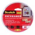 3M思高(Scotch)320c 18mm*5.5m 高效性 双面泡棉胶带