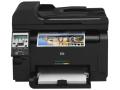 惠普HP LaserJet Pro 100 Color MFP M175a 彩色多功能激光一体机 4合1一体机 打印复印扫描传真