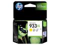 惠普(HP)CN056AA 933XL号 大容量黄色墨盒(适用Officejet 7110)