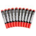 得力deli S500 白板笔 易擦 2.0mm 红色白板笔