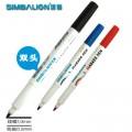 SIMBALION雄狮 记号笔 680 小双头油性记号笔(黑色 蓝色 红色)