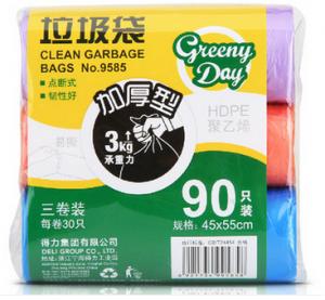 deli得力 垃圾袋 9585 彩色加厚型垃圾袋 45*55CM垃圾袋