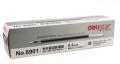 deli得力 中性笔芯 水笔替芯 6901 半针管0.5mm 碳素笔芯 黑色红色蓝色 适用于6601/S52/S55