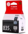 Canon佳能 PG-835 黑色墨盒(适用腾彩PIXMA iP1188)