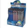 deli得力 活动铅笔 6492 活动铅笔 0.5mm 自动铅笔