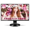 BenQ明基GW2760HS 27英寸LED背光液晶显示器