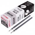 得力办公用品文具S760中性笔芯 0.5mm标准子弹头水笔替芯