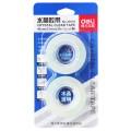 deli 得力胶带 30101   水晶文具胶带   透明胶带 12mm*30y  2卷/卡