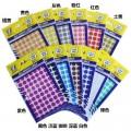 卓联自粘性标签  ZL-30 圆点圆形手写标签  标贴    10mm彩色贴纸