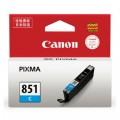 CANON  佳能墨盒 CLI-851     标准容量  青色 7ML