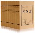 得力5921牛皮纸档案盒A4 4cm档案盒纸制文件盒资料盒