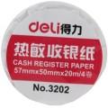 deli得力收银纸 3202 57*50mm 单层 20m 热敏收银纸 超市小票打印纸 4卷/筒 4卷价格