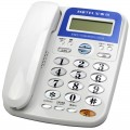 宝泰尔电话机 T121 家用办公电话座机 固定电话 来电显示 免提 重播 R键功能 经典款 白色 红色