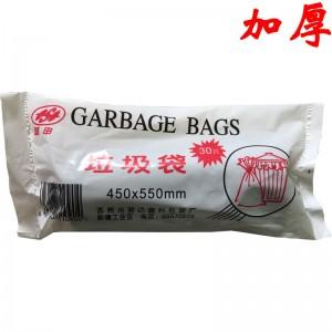 华申 加厚垃圾袋(各规格 45*55cm; 100*120cm; 120*140cm)